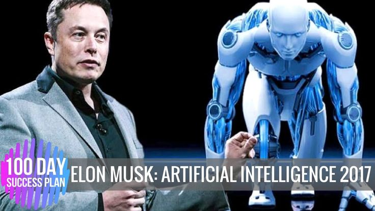 Elon Musk on artificial intelligence 2017 (super intelligence)