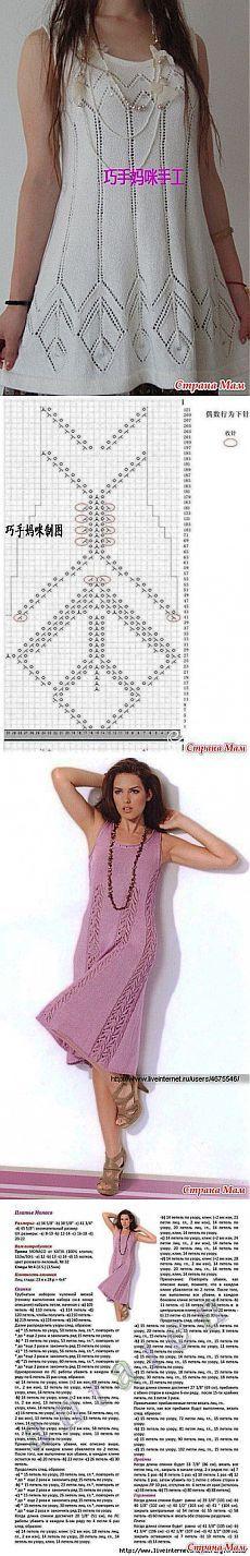 ! Aiuto con la descrizione dei modelli qui: gruppo & quot Diario; Knitting & quot;  - Casa Moms
