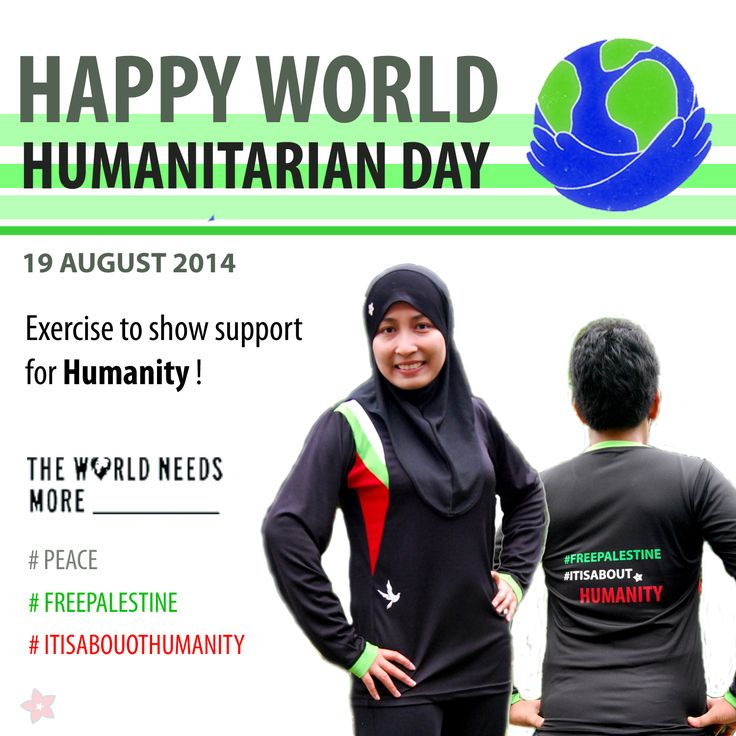 Do something GOOD somewhere for SOMEONE else. Happy World Humanitarian Day! #freepalestine #itisabouthumanity #help #donate #savegaza #peace  Get your Humanitarian Shirt now at http://bit.ly/humanitarianshirt.