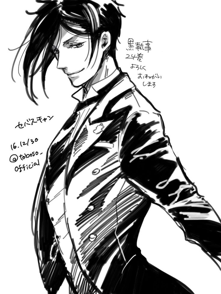 javi-elita:      Sebastian Michaelis by Yana Toboso      Chek the video *-*)/      https://mobile.twitter.com/toboso_official/status/814542725085134849