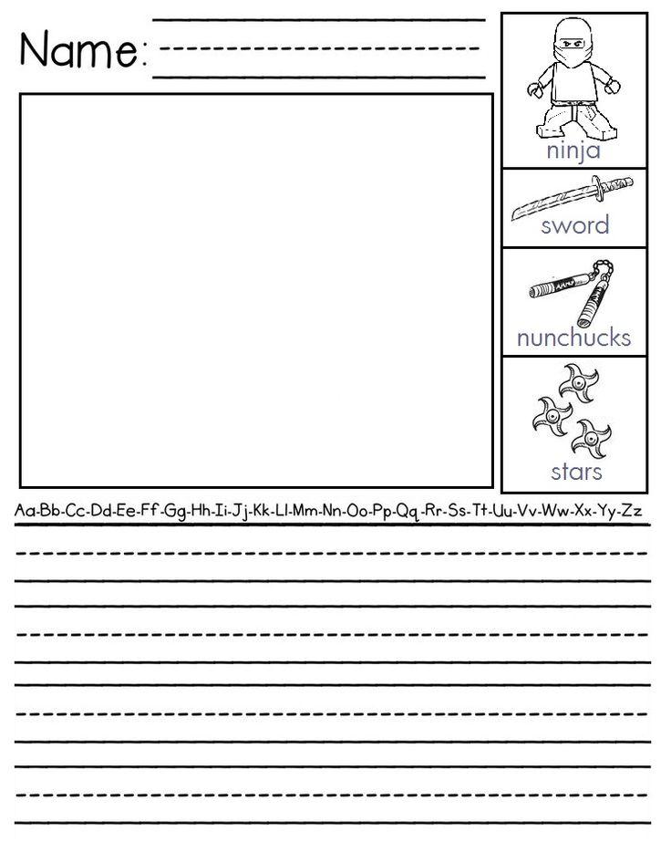 Ninja Adventure Beginners journal page - Ninjago Early writing