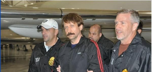 Convicted arms trafficker Viktor Bout denied new trial in New York