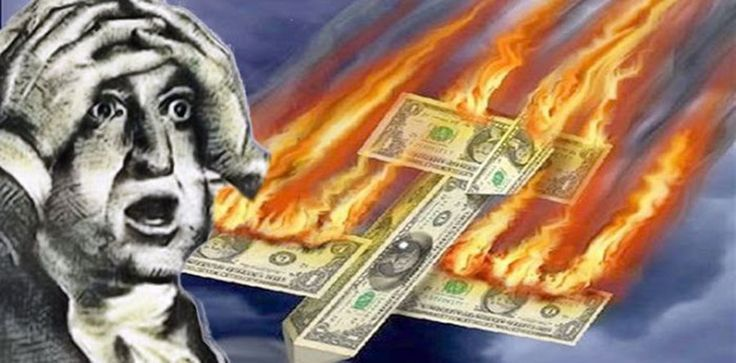 Журнал ПрофиКоммент: Что ждет доллар в ноябре 2017 года в России?