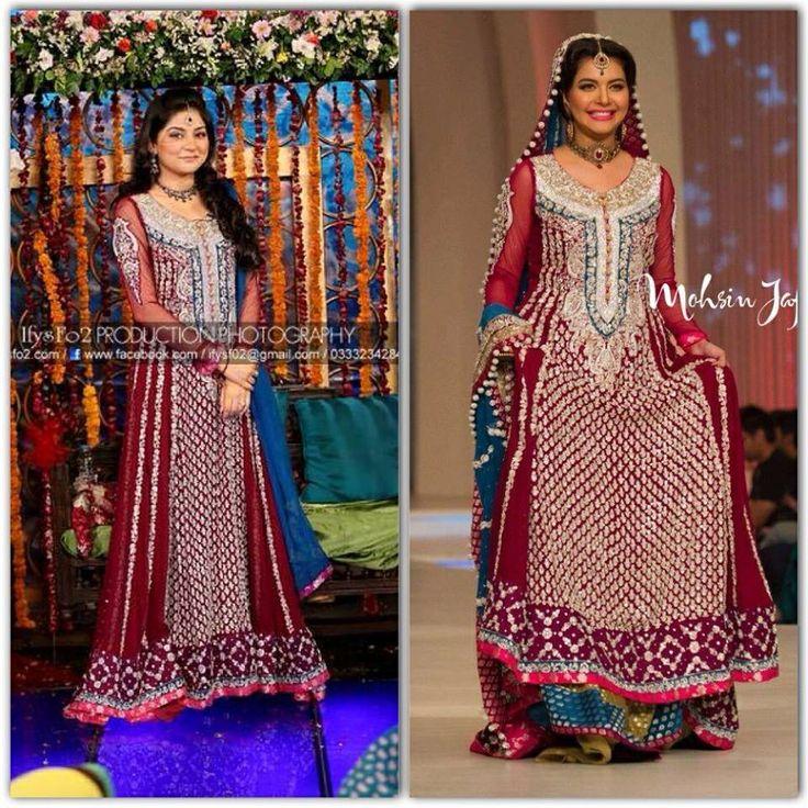 Sanam Baloch Wedding Dress