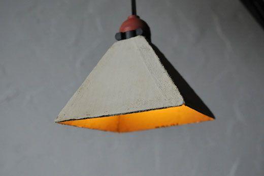 ダンボールのランプシェード
