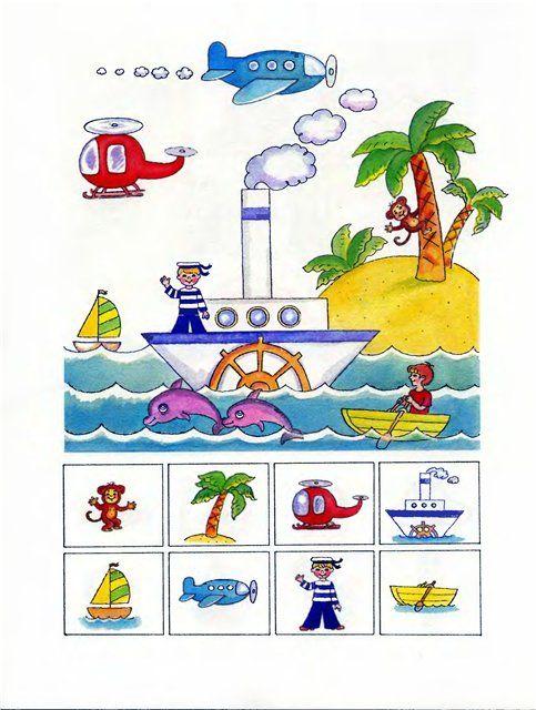 vervoer op/ boven het water