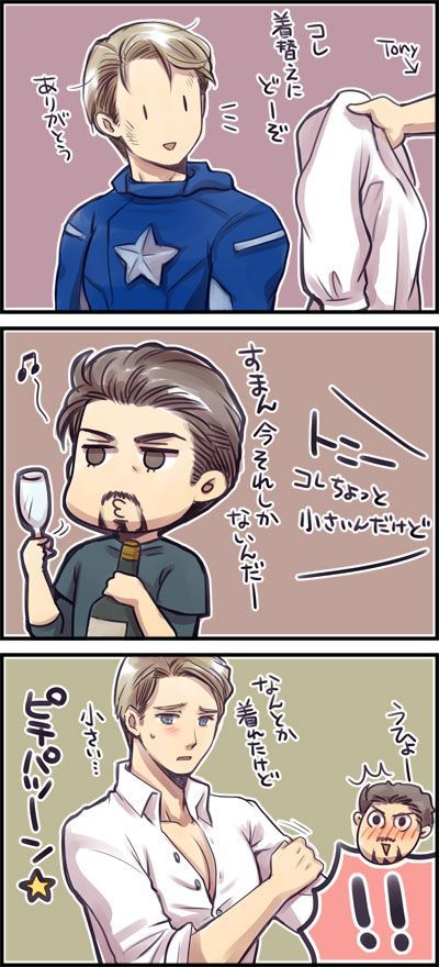 179 best images about Tony stark x Steve rogers on ... Tony Stark X Steve Rogers Yaoi