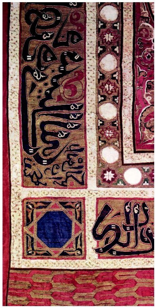 Section of banner 'Las Navas de Tolosa', silk and gilt parchment, Almohad period 1212-50