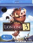 The Lion King 3: Hakuna Matata Special Edition (2004) (Blu-ray) (Hong Kong Version) $31