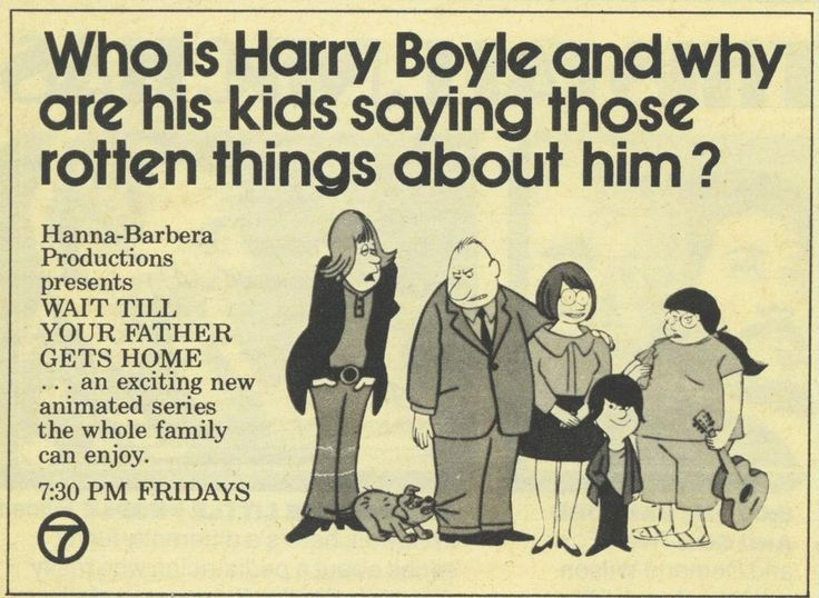 1972 WXYZ TV Ad Wait Till Your Father Gets Home channel 7 Detroit Michigan