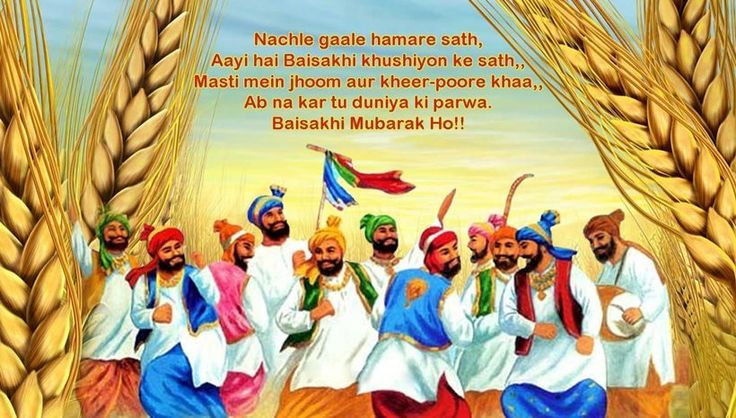 Happy Baisakhi Images :Vaisakhi also known as Baisakhi is a historical Harvest Festival Observed in Sikhism and Punjab. It is celebrated on April 13 every year. Vaisakhi Baisakhi stands important to the Sikh and Hindu community as it not only marks the harvest season but also begins the New Year. It also marks the formation …
