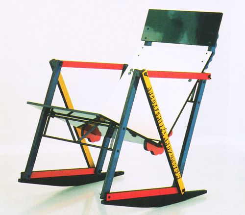 Yrjö Kukkapuro, IKI Laminate Rocking Chair, for Prestorp IKI 1989