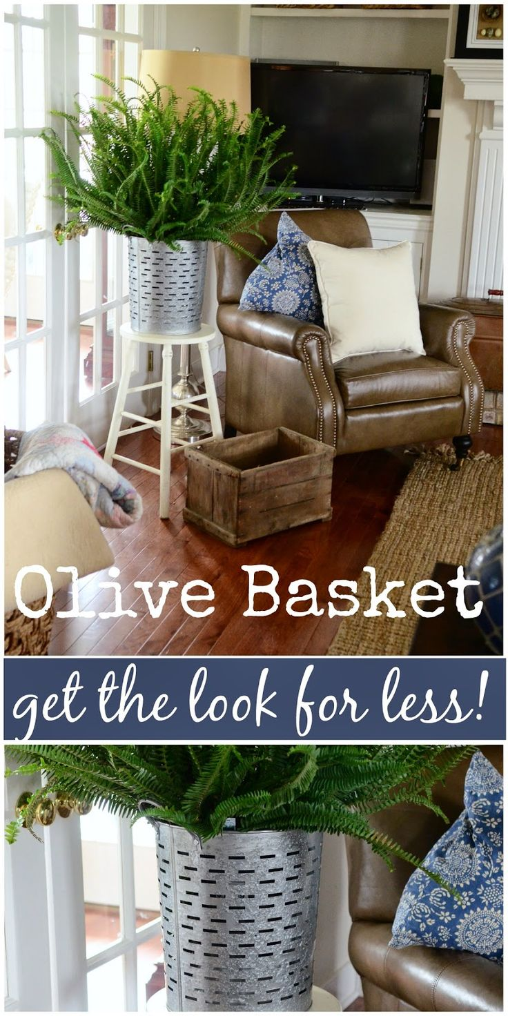 Get the look for less: Olive Baskets