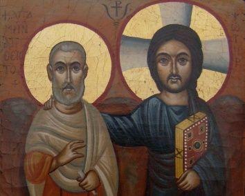 christus und menas - Szukaj w Google