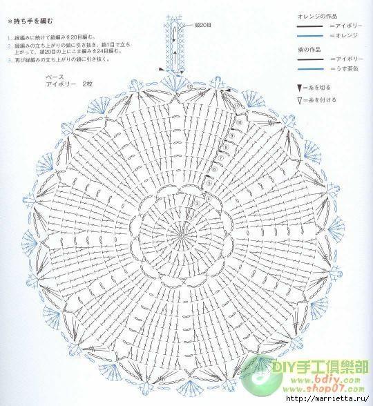 Вязание крючком. Уютные мелочи для дома (42) (540x588, 217Kb)