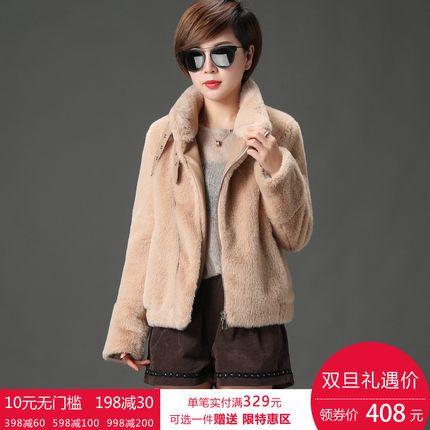 Осень 2017 года, чем новая корейская мода дамы молния квадратный воротник прилив волос короткий темперамент женской куртки - Tmall.com Lynx
