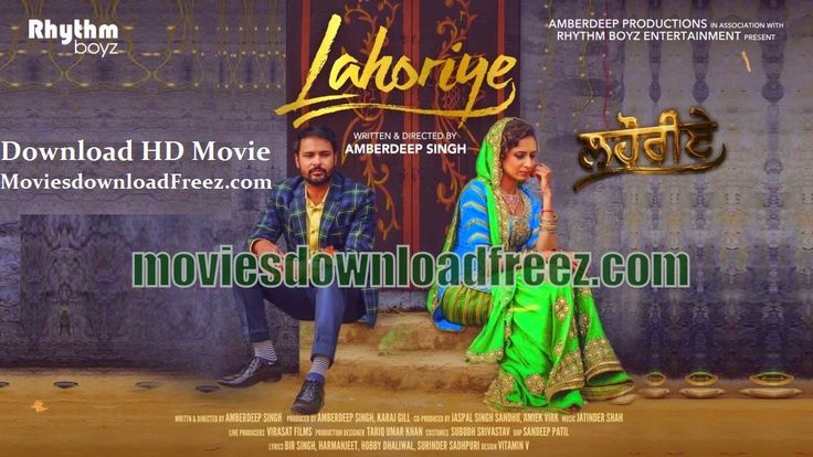 Lahoriye (2017) Full Punjabi Movie Download HD Mp4 720p Torrents FT Amrinder Gill Sargun Mehta