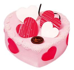 Pink love Heart cake.  Only $35 on https://www.ejoycity.ca