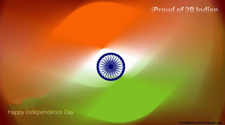 Independence Day Messages, Greetings, Images, Quotes & Pictures