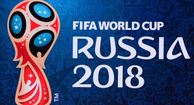 ?????????? ?????? ?????????? ???? ?? ??????? 2018 ???? - https://mana.su/raspisanie-matchey-chempionata-mira-po-futbolu-2018-goda