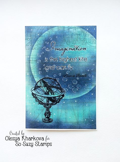 Armillary sphere или Воображение и небесные тела