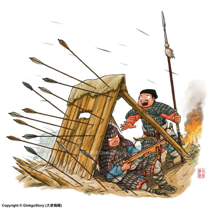 Battle of Xiangyang (1268 AD), Ginkgo Story on ArtStation at https://www.artstation.com/artwork/3WVgY