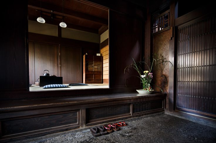 The property, which sits on a half-acre plot, is 5,100 square feet—including its storehouses. It is typical of traditional Japanese homes: an airy wooden structure raised slightly from the ground, where rooms are divided by sliding doors. The entrance is pictured. 2 of 20
