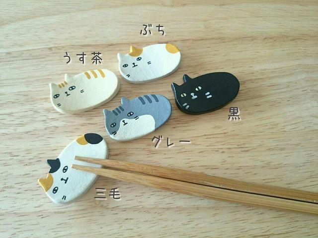 猫の箸置き(三毛猫タイプ)