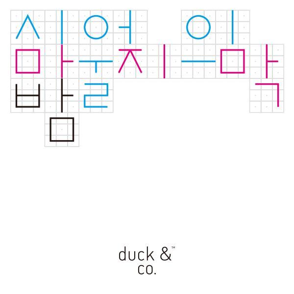 duck & co.™ KOREAN TYPOGRAPHY