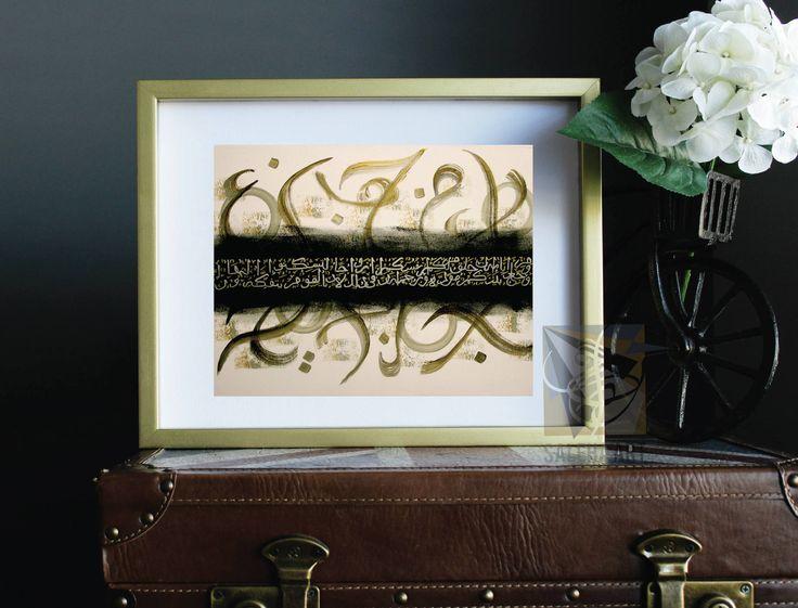 Nikah | Quranic Ayat on Love and Mercy, Islamic wall art, Muslim marriage, islamic calligraphy, arabic calligraphy, islamic print, islamic frame, print by SalehaArt on Etsy