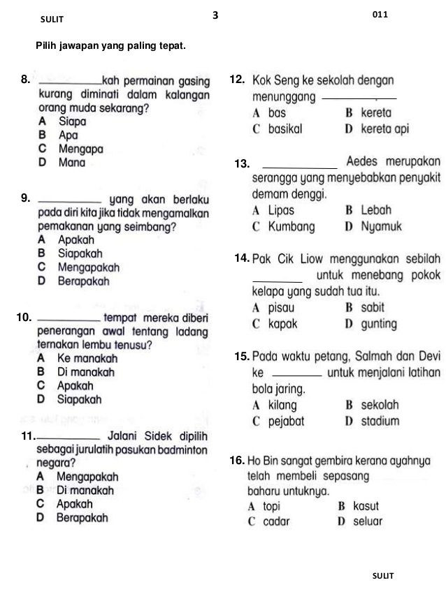 Ujian Bahasa Melayu Pemahaman Tahun 4 Malay Language Grammar And Vocabulary English Worksheets For Kids