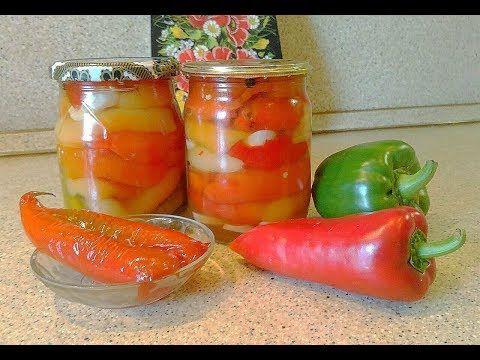 Перец болгарский запеченный в духовке на зиму. - YouTube