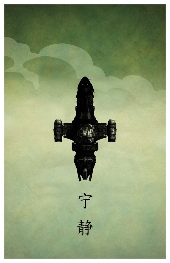 Firefly Serenity poster by MINIMALISTPRINTS on Etsy
