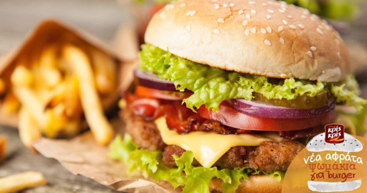 Η εβδομάδα μας ξεκινάει ζουμερά και απολαυστικά με σπιτικό burger και αφράτα ψωμάκια Κρις Κρις!