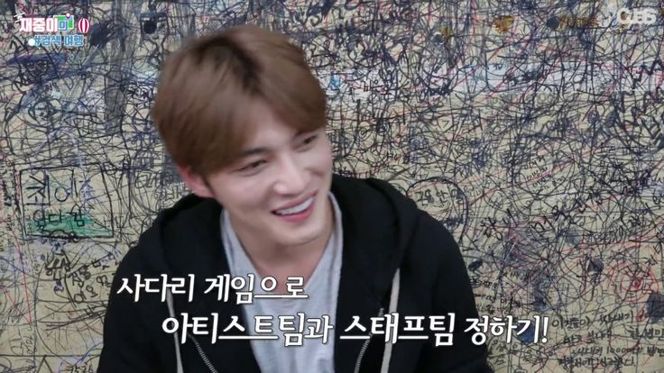 JaeJoong🦋재중 EP 01 [Eng] The Spontaneous Travel of JJ [10:51]