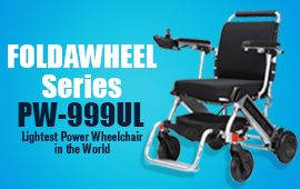wheelchair rental Wheelchair88 started by making the lightest power wheelchair in the world and continues to innovate power wheelchairs with high quality, reasonable price. https://www.wheelchair88.com