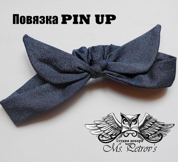 Повязка Pin Up #13