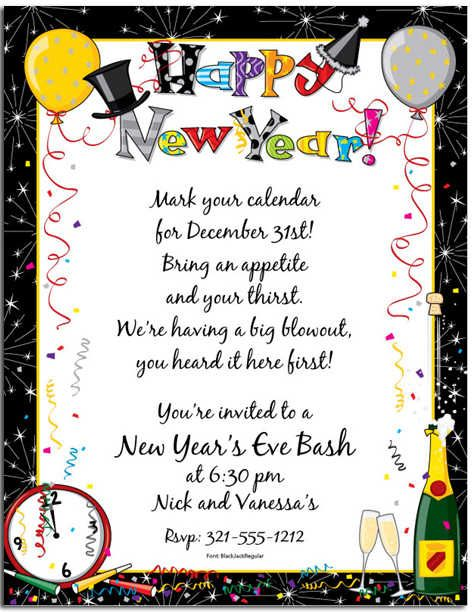 awesome new year party invitation wording free templates