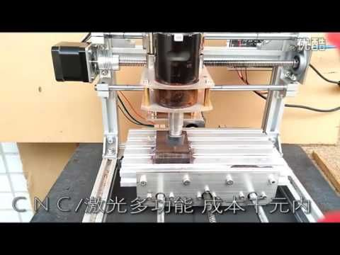 Low Cost Desktop CNC Router with Weird Functions http://www.roc-tech.com/product/product38.html http://www.cnc-router-3axis.com cnc router cnc router 3axis