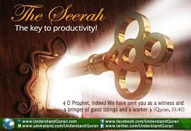 MY DREAM-to study seerah of prophet pbuh to make my life a living model of quran as was his