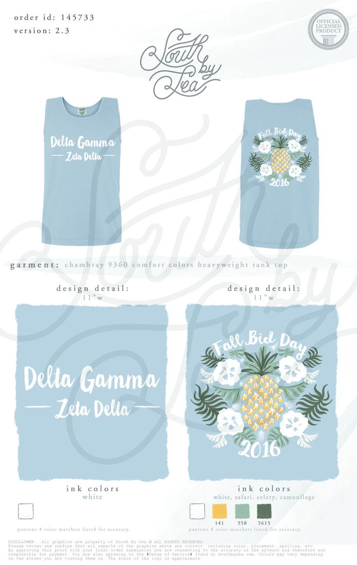 Delta Gamma | DG | Fall Bid Day | Zeta Delta | Floral Design | Pineapple Design | Tropical Design | Bid Day | Sisterhood | Recruitment | South by Sea | Greek Tee Shirts | Greek Tank Tops | Custom Apparel Design | Custom Greek Apparel | Sorority Tee Shirts | Sorority Tanks | Sorority Shirt Designs
