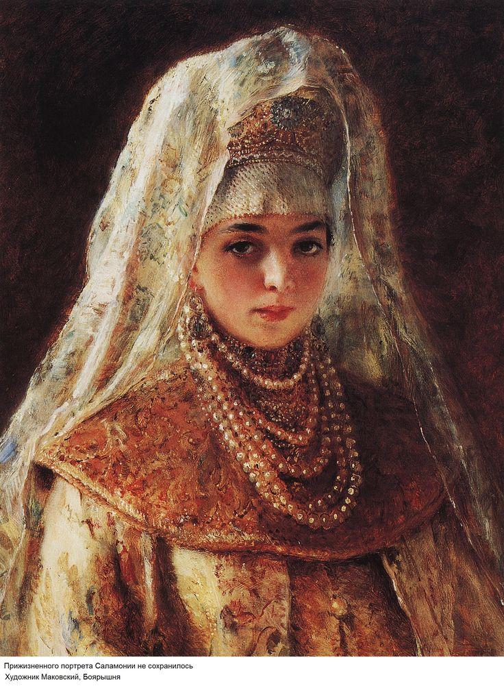 Соломония Сабурова первая жена Василия III Ивановича (в иночестве София Суздальская