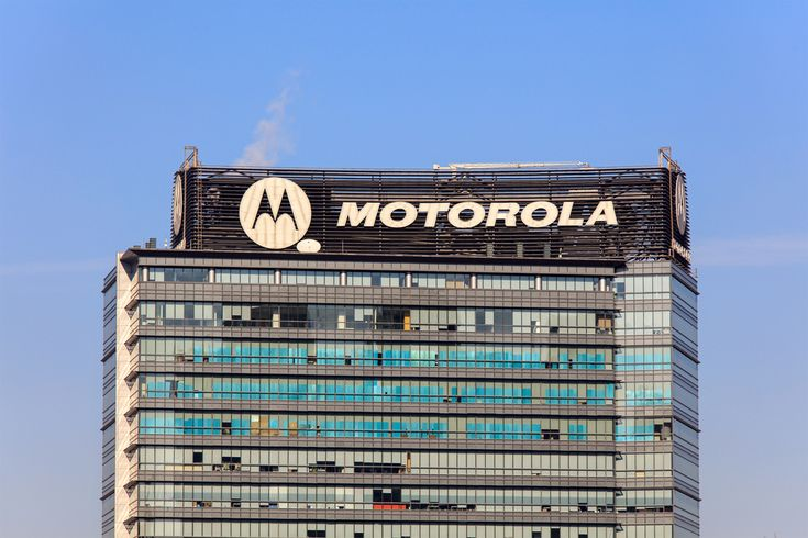 Speculation that Motorola's new smartphones could soon be released led the company's share price to jump.