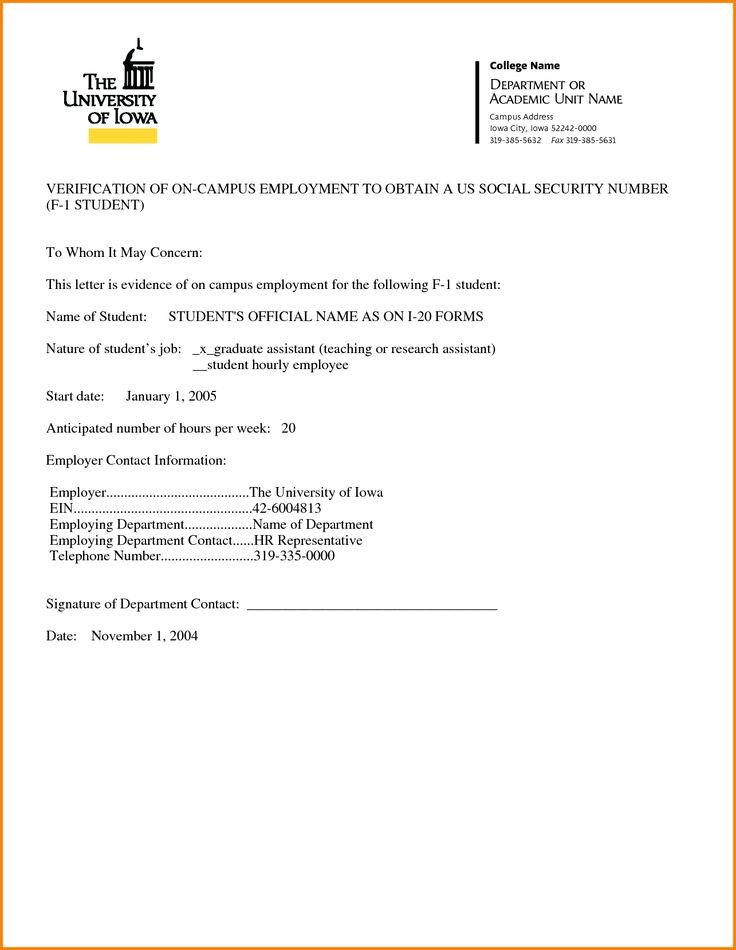 sample employment verification form event sign sheet template - verification form