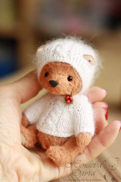 Sophie By Olga Nechaeva - Bear Pile