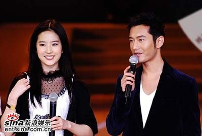 Legend of the Condor Heroes. 2006 version. Main actor and main actress. Liu Yifei