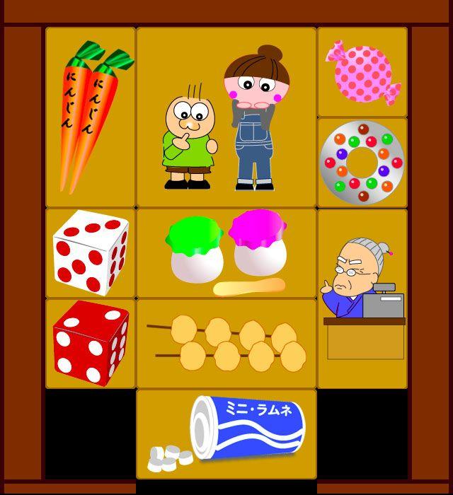 『スライド駄菓子屋』駄菓子屋に来た姉弟を出口(EXIT)まで移動させるスライドパズルだよっ。 http://ja.game-cafe.net/topindex.php?id=dagasisld&genset1=hakoiri&genset2=slide&genset3=puzzle