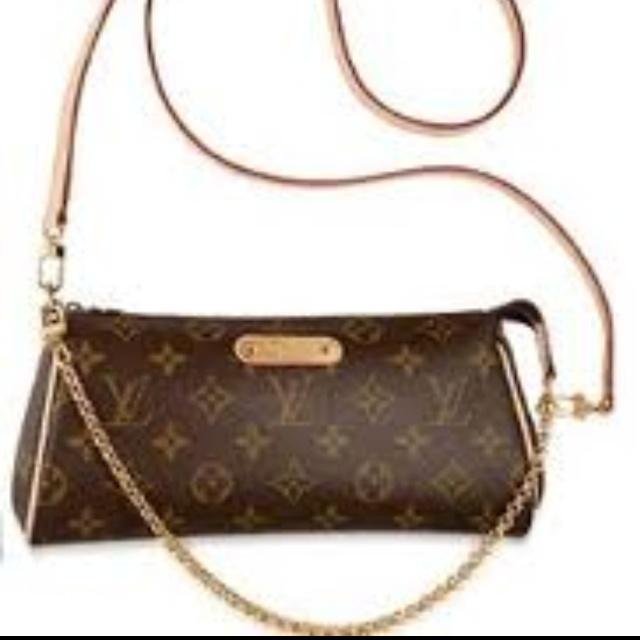 Lv Handbags Outlet 2020 Cepar