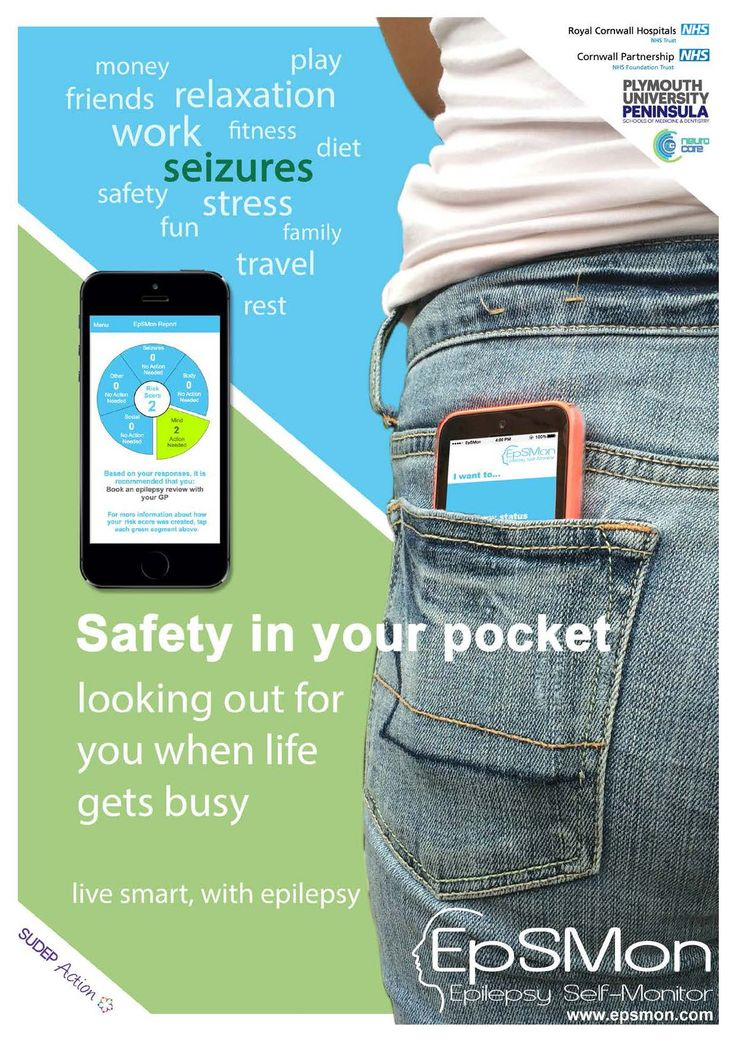 Epilepsy safety in your pocket.  Register for EpSMON, a new smartphone app designed for use by adults who experience seizures.