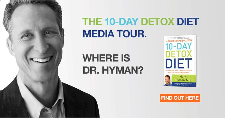 Where is Dr Hyman?
